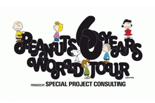 Peanuts 60 Years World Tour