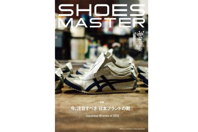 Shoes Master Vol. 14