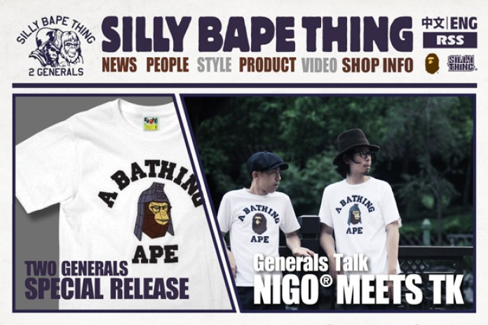 SILLY BAPE THING