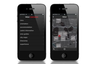 superfuture Tokyo superguide iPhone App
