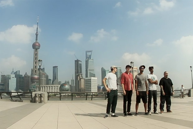 Vans OTW: Asia Launch Party in Shanghai Video