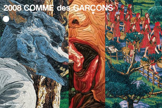 COMME des GARÇONS Website Launch