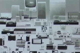 Cool Hunting: Dieter Rams' Principles of Good Design
