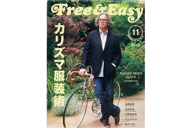 Free & Easy November Issue featuring Eric Clapton