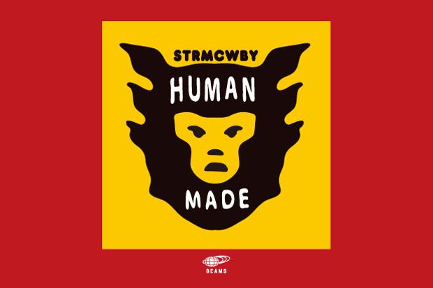 HUMAN MADE by NIGO and Sk8thing
