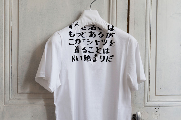 "Maison Martin Margiela ""T-Shirt Sida"" - Japan Edition"