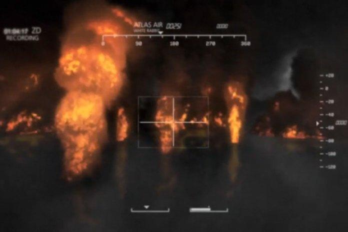 Massive Attack - Atlas Air