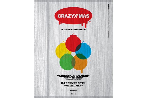 Michael Lau CRAZYX'MAS Exhibition