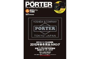 Porter 2010 Fall/Winter Perfect Book