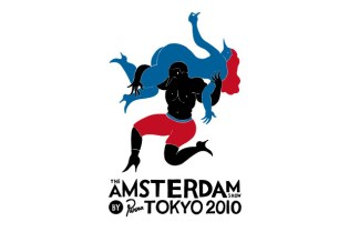 THE AMSTERDAM SHOW By Parra TOKYO 2010