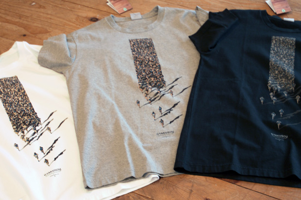 """UNDERCOVER x Nike """"GYAKUSOU"""" T-shirts"""