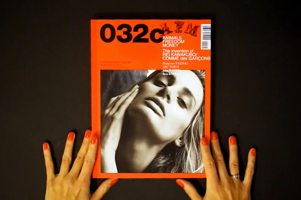 032c Issue 20: Rei Kawakubo