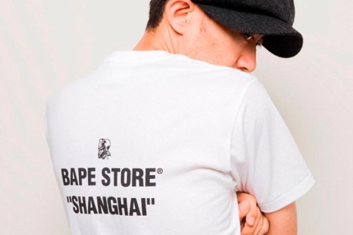 A Bathing Ape Shanghai Exclusive Camo Items