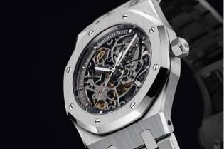 Audemars Piguet Royal Oak Openworked Watch