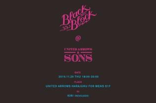 Black Block POP UP SHOP @ UNITED ARROWS & SONS Launch Event