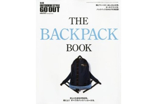 Go Out: The Backpack Book