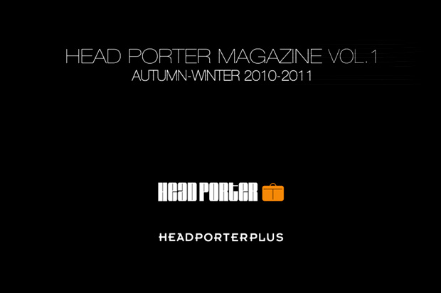 HEADPORTER MAGAZINE VOL.1 for iPad