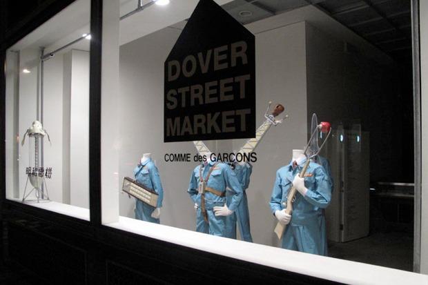 Maywa Denki @ Dover Street Market