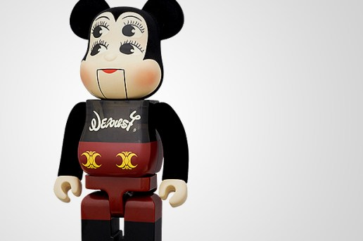 NEXUSVII x MEDICOM TOY BEARBRICK
