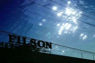 OffTheWall.tv: Collaboratory - Filson Part 1