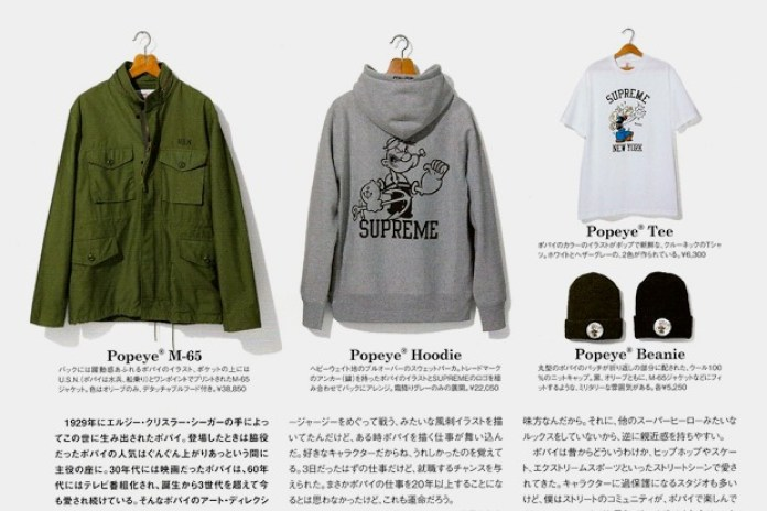 Supreme x Popeye 2010 Fall/Winter Collection Preview