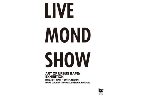 """URSUS BAPE """"LIVE MOND SHOW"""" Exhibition"""