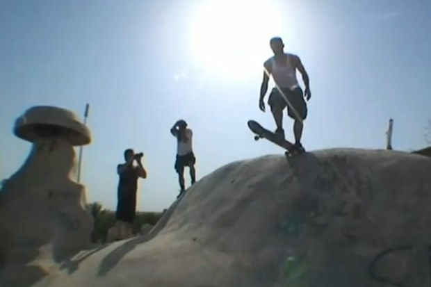 VBS.TV: Skating Iraq with Billy Rohan