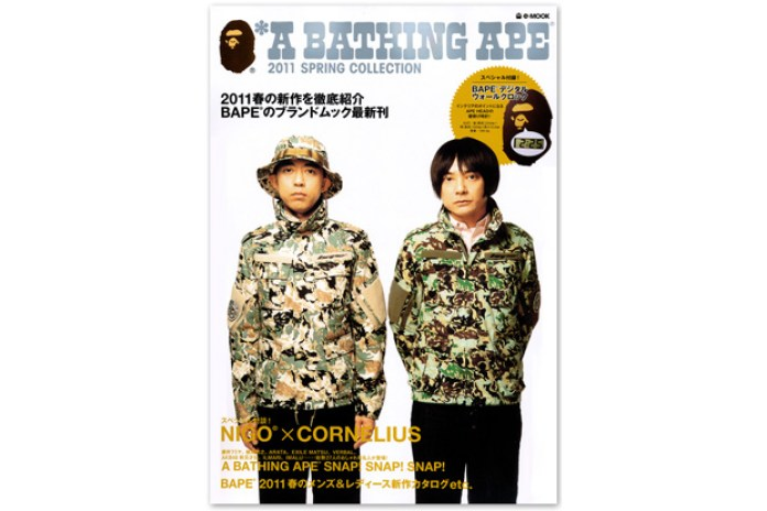 A Bathing Ape 2011 Spring Collection Catalog