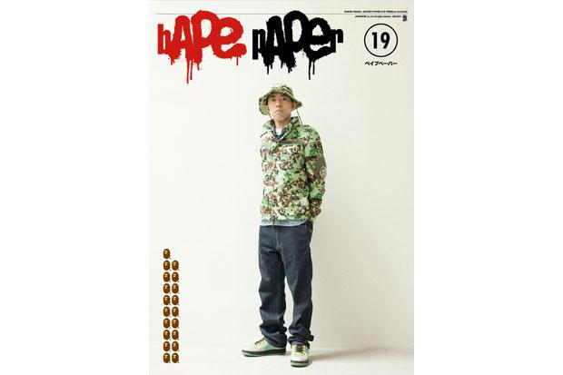 BAPE® PAPER #19
