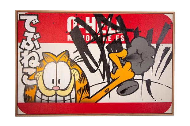 The Hundreds x Garfield: Art Show Artwork