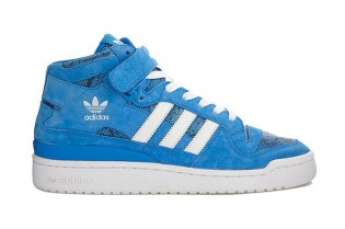 "adidas Originals Forum Mid RS ""Snakeskin"""