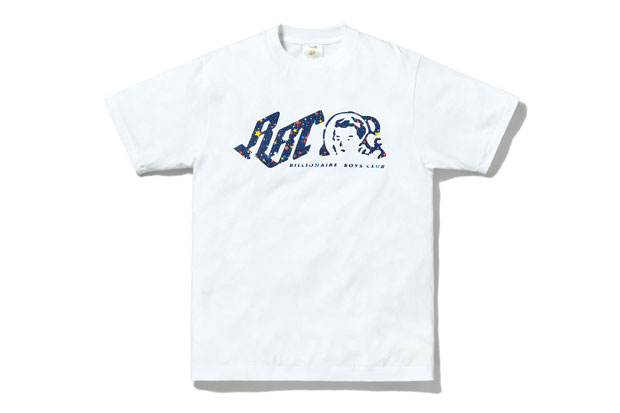 Billionaire Boys Club Star Pattern Logo Tee
