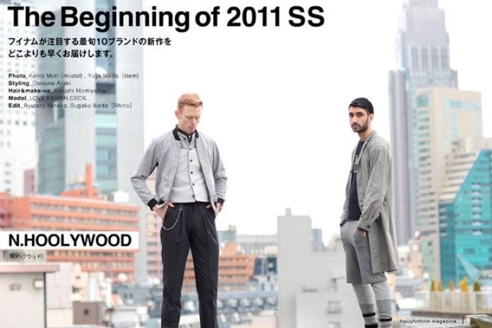 Houyhnhnm 2011 Spring/Summer Editorial
