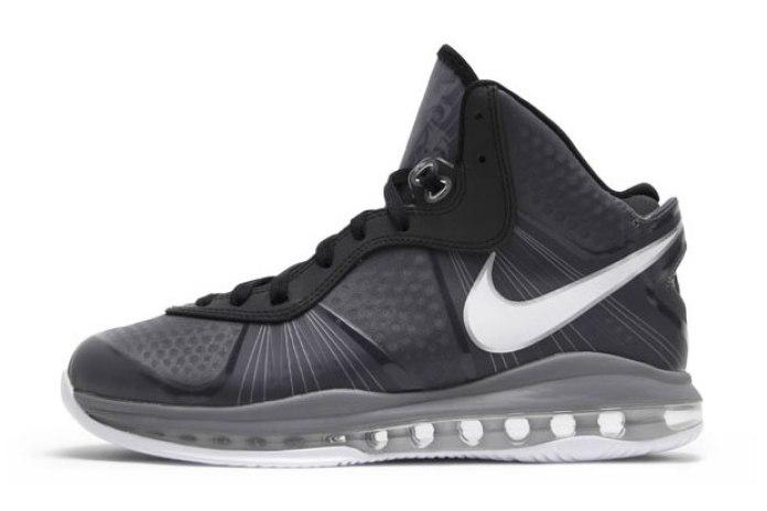 Nike Air Max LeBron VIII V.2 Cool Grey