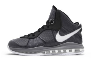 Nike Air Max LeBron VIII V.2 Cool Grey