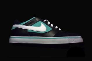 """Nike P-Rod 2.5 """"Tiffs"""""""