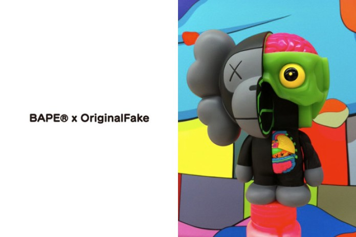 A Bathing Ape Baby Milo x KAWS Dissected Companion Toy