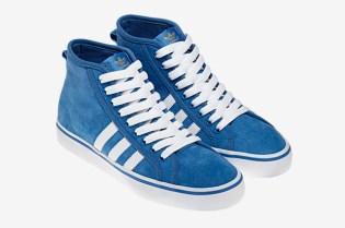 adidas Originals 2011 Spring/Summer Suede Pack