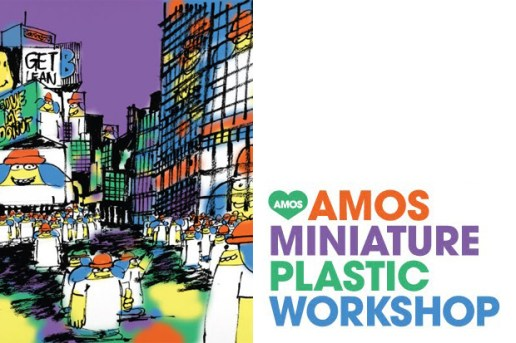 Amos Miniature Plastic Workshop