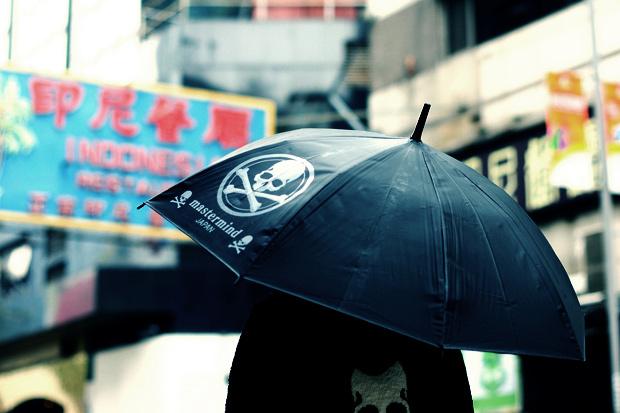 mastermind JAPAN for Art Convenience Store Umbrella