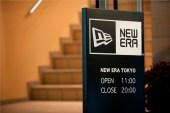 New Era Tokyo Store
