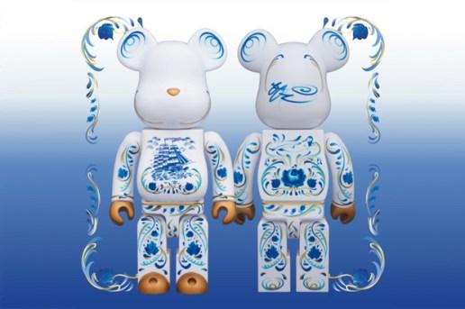 SSUR x Medicom Toy 400% Bearbrick