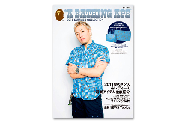 A Bathing Ape 2011 Summer Collection Catalog