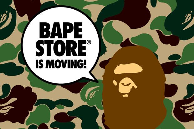 A Bathing Ape Hong Kong New Store Location