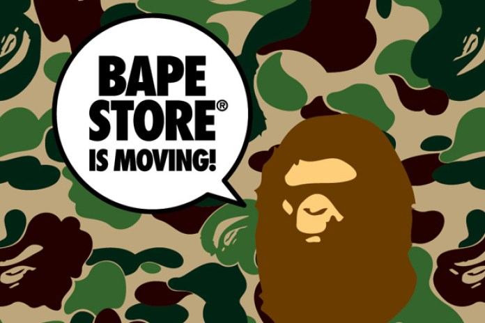 A Bathing Ape Hong Kong New Store Location