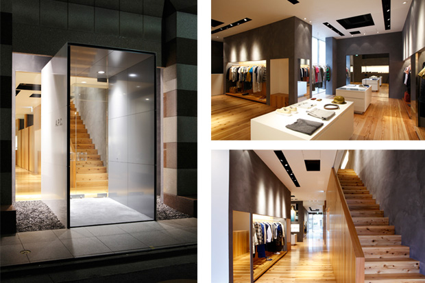A.P.C. Kichijoji Store