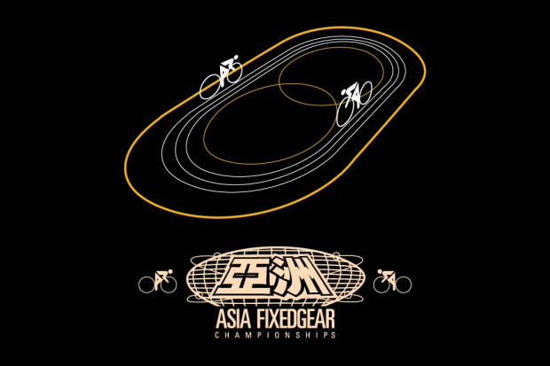 Asia Fixed Gear Championship 2011