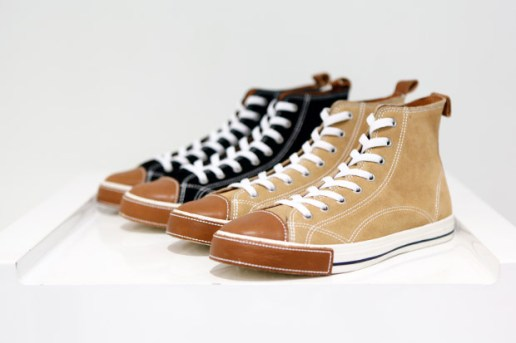 COMME des GARCONS Suede High Sneaker