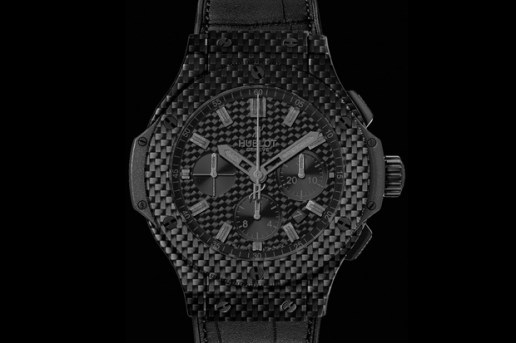 "Hublot Big Bang ""All Black Carbon"""
