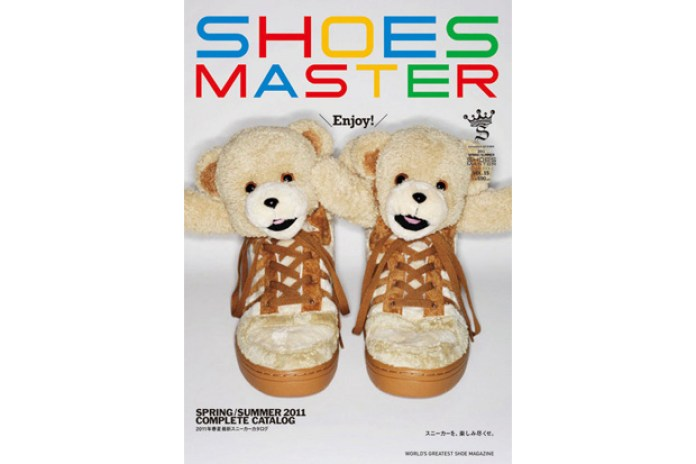 SHOES MASTER Vol. 15
